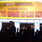 The Great Tokyo Game Show 2011