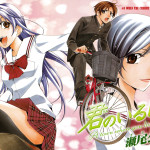 Shoujo Saturday: Kimi no Iru Machi by Kouji Seo