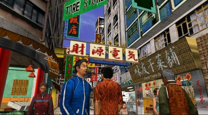 Shenmue 2, not coming to a Dreamcast near you, unless you lived in Japan.