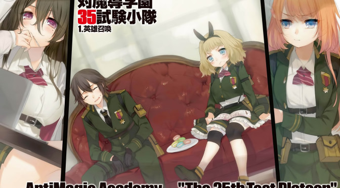 Light Novel Thursday: Taimadou Gakuen 35 Shiken Shoutai by Yanagimi Touki