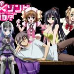 Light Novel Thursday: Kore wa Zombie desu ka? by Shinichi Kimura