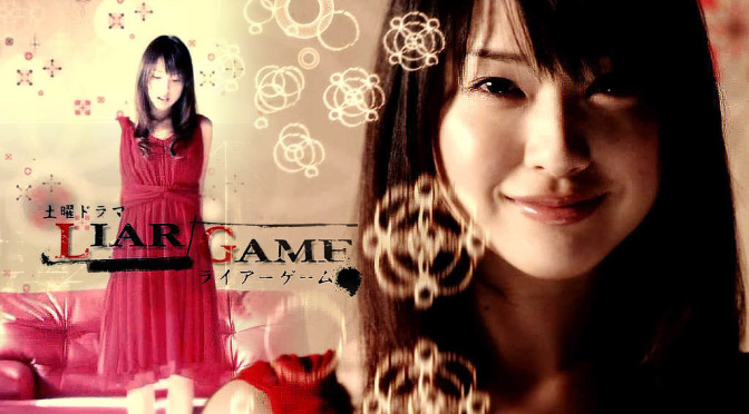 liar_game_volume_1_cover