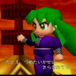 Retro Game Friday: Mystical Ninja Starring Goemon