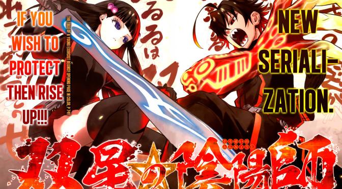 Manga Monday: Sousei no Onmyouji by Sukeno Yoshiaki