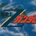 Anime Sunday: Mobile Suit Zeta Gundam
