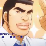 Shoujo Saturday: Ore Monogatari by Kazune Kawahara [Quick Review Edition]