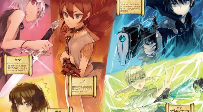 TNT: Death March Volume 07 by Ainana Hiro