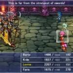 Final Fantasy V Comes To PC/Amazon