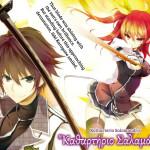 TNT: Rakudai Kishi no Chivalry Volume 01 by Riku Misora