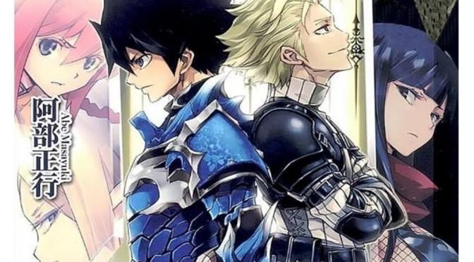 TNT: Tsuyokute New Saga Volume 01 by Abe Masayuki