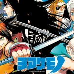 Manga Monday: Yoakemono by Shibata Yuusaku