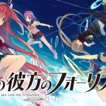 Anime Sunday: Aokana Episode 01 Impressions
