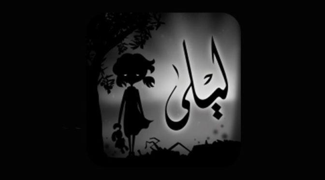 Palestinian Game Liyla and The Shadows of War Not a Game Says Apple