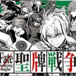 Manga Monday: Fate/mahjong night by TYPE-MOON