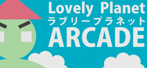 Trailer: Lovely Planet Arcade