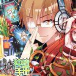 Manga Monday: Demon Seed Spirit Manual by Dazui