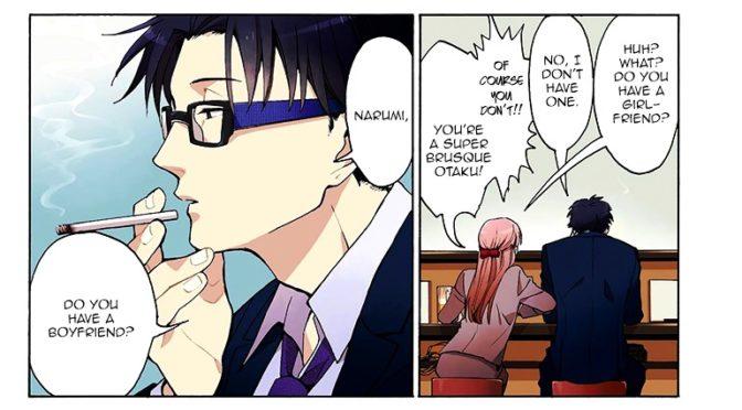 Sensate Saturday: Love is Hard for Otaku by Fujita