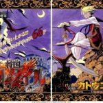 Manga Monday: Shoukoku no Altair by Kato Kotono