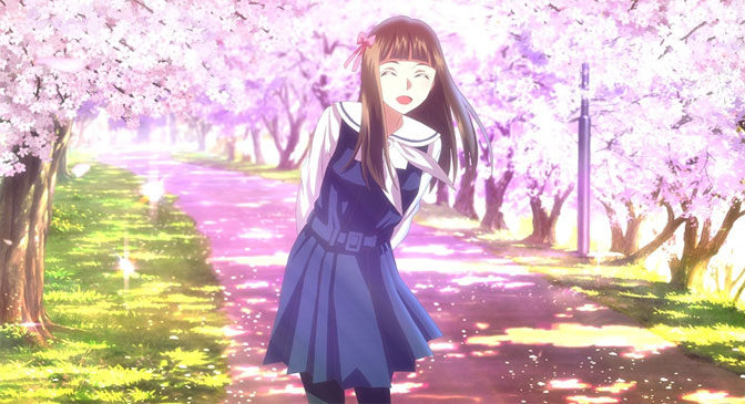 Mysterious Adventure With Root Letter