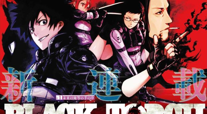 Manga Monday: Black Torch by Takaki Tsuyoshi