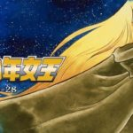 Manga Monday: Queen Millenia by Matsumoto Leiji