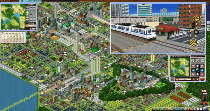 Remastered A-Train PC Classic Out Now
