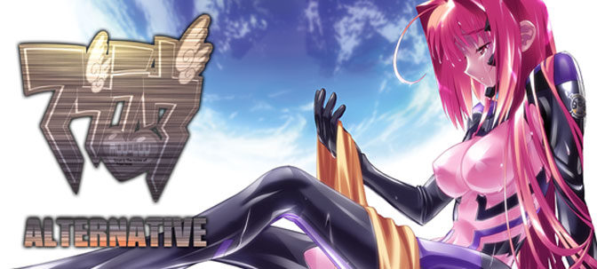 Muv-Luv Alternative Coming to Steam