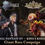 King's Knight Game is Released Alongside FFXV Tie-In