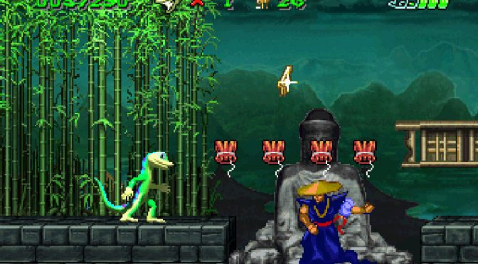 Retro Game Friday: Gex