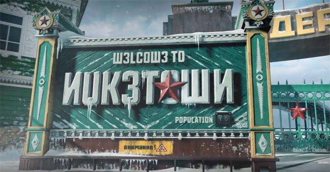 Nuketown Finally Joins Call of Duty: Black Ops 4
