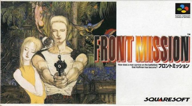 Retro Game Friday: Front Mission