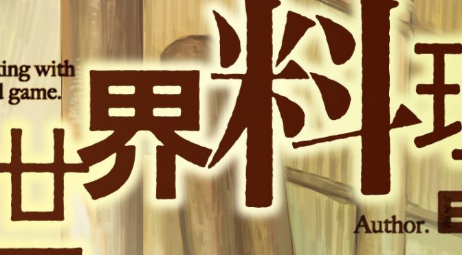 TNT: Isekai Ryouridou Volume 01 by Eda