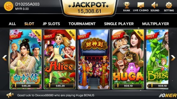 Best Mobile Slots Game