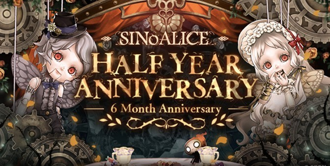 SINoALICE Celebrating Six Months With Player Rewards