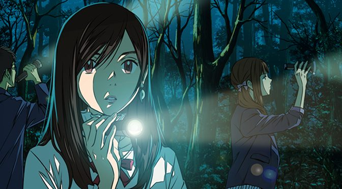 Mystery Takes Root in Root Film Adventure