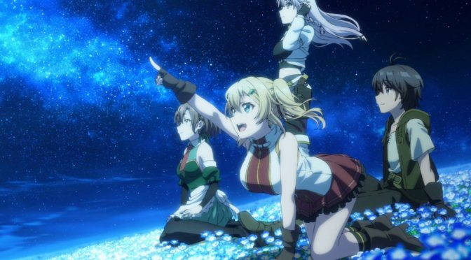 Anime Sunday: Ore Dungeon Episode 01 Impressions